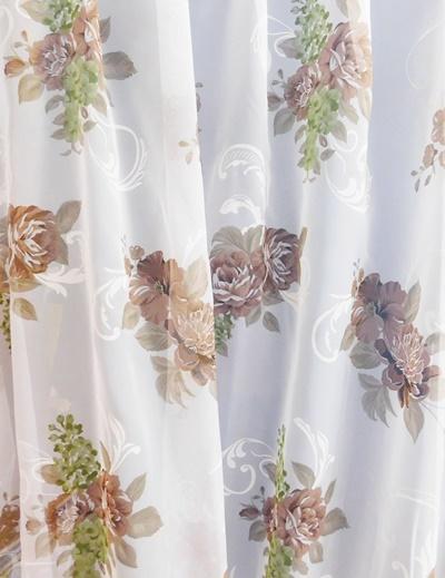 Fehér voila kész függöny színes mintával M.250x240cm/Cikksz:01150038