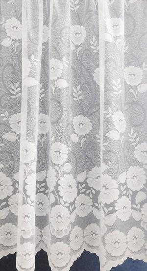 Dzsungel voila kész függöny 173x130cm/Cikkszám:0710070