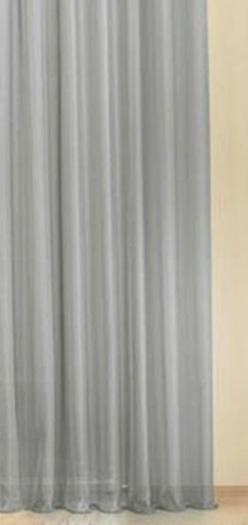 Fehér voila kész függöny fekete nyírt mintával A.C.CS./160x330cm/Cikksz:01122185