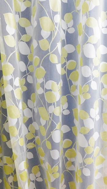Fehér voila kész függöny színes Pötyi/Cikksz:01150032