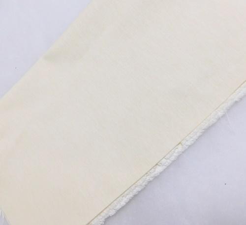 Lepedő vászon maradék fehér 150x140cm II.VGN/Cikksz:1230380