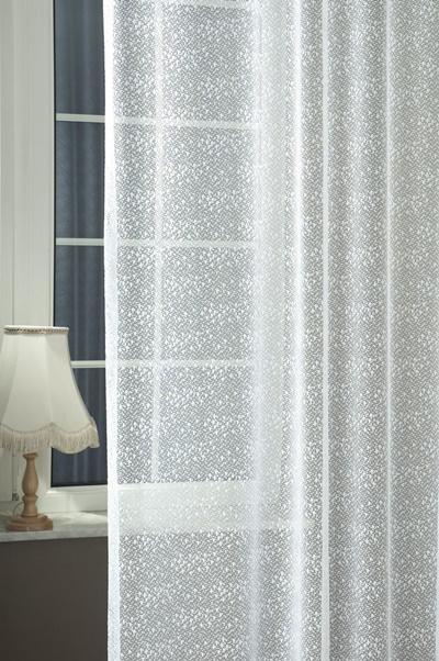 Fehér jaquard kész függöny 715/235x400cm