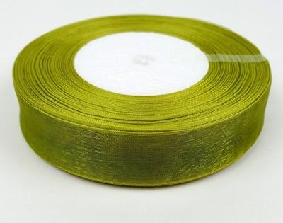 Organza szalag zöld 2cm széles/Cikksz:150202