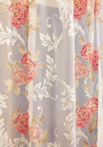Színátmenetes voila kész függöny kék mályva szatén csíkkal/Cikksz:01151004
