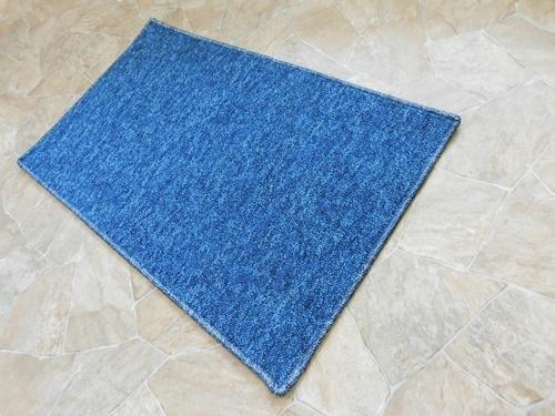 Lamour selymes lábtörlő kis szőnyeg vadszilva kb:30x50cm