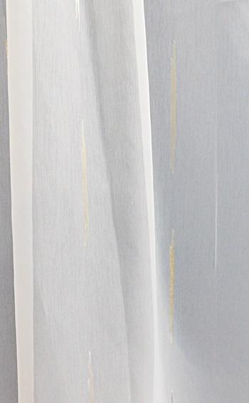 Fehér szatén-zöld csíkos organza kész függöny/Cikksz:01150129